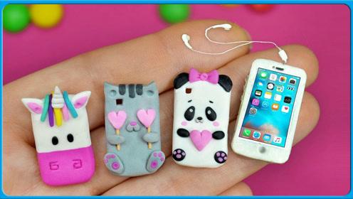 培乐多彩泥创意制作卡通可爱的熊熊苹果手机壳 小怜玩具 小猪佩奇
