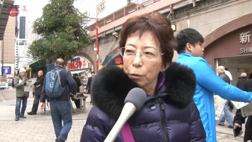 明仁天皇即将退位 日本普通民众怎么看?