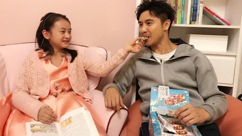 森碟喂田亮吃零食 网友发现书架上的亮点:我输给了森碟