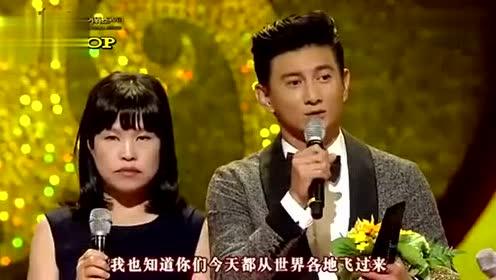 吴奇隆在韩国获奖受到影迷大力欢迎,画面好帅