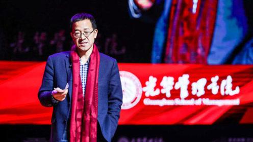 俞敏洪:创新带来的混乱背后隐藏着活力