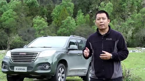 全地形系统很强大 乐视汽车王云龙试驾新哈弗H9