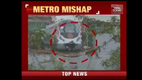 印度无人驾驶地铁试运行脱轨撞墙,地铁官员称不必担心