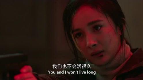 """《逆时营救》正片片段:""""三个杨幂""""互掐"""