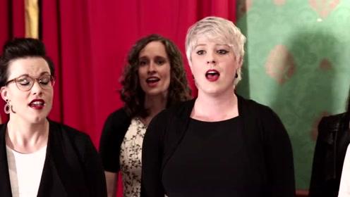 阿卡贝拉合唱团纯人声演绎骚姆Sam Smith最新冠单