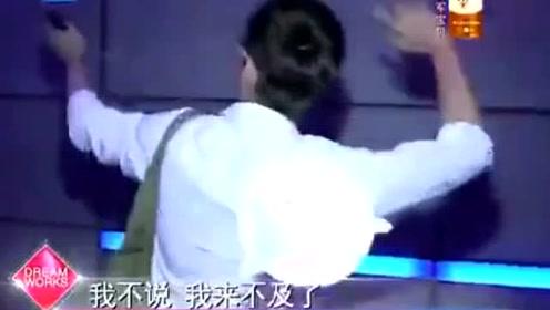 胡歌去看刘德华演唱会看到记者直接就跑,太萌了!