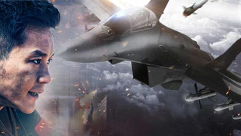 科学解读《空天猎》:战斗机是如何做到超音速飞行的?