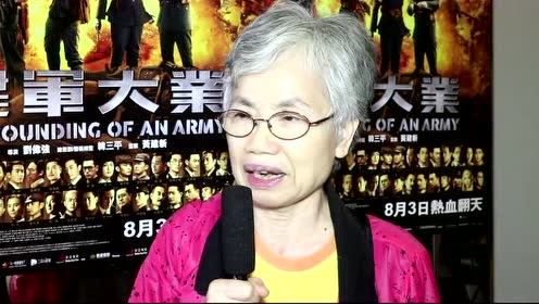 《建军大业》香港试映口碑