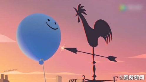 这个气球的走位太风骚了!