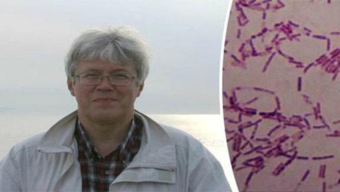 俄科学家发现350万年前细菌,注射给自己后从不生病!
