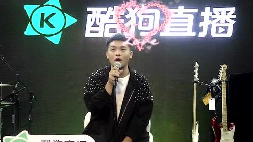 这首雄踞各大音乐平台榜单的《残雪》被原唱蒋蒋演绎得太好听!