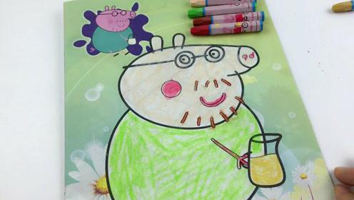 汪汪队立大功阿奇水彩画玩具 小猪佩奇学画画