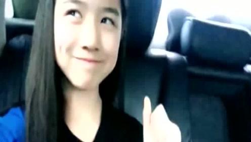 汪峰大女儿越长越美 社交网站晒自拍吸引一票粉丝