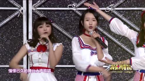 SNH48第四届偶像年度人气总决选