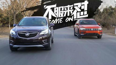 中型SUV的销量王者 他们的相遇到底谁输谁赢