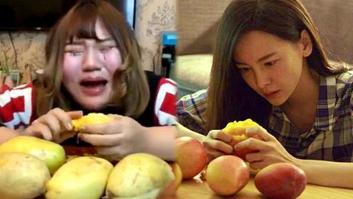 网友狂吃芒果痛哭,爆笑恶搞《前任3》!