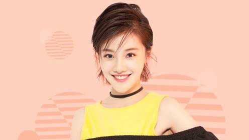 中国传媒校花王鹤润,自曝最爱用这3件美妆产品!
