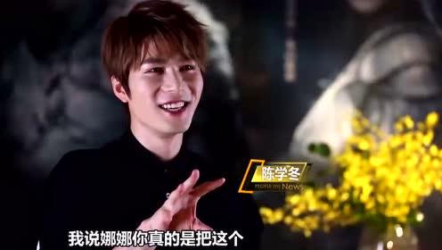 陈学冬:我必须要有演出的机会!幸运出演好友郭敬明的首部电视剧