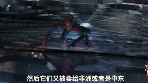 蜘蛛侠撞上中国有嘻哈