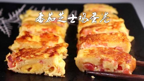 最普通的西红柿炒鸡蛋,换种创意做法你一定没试过,比直接炒好吃