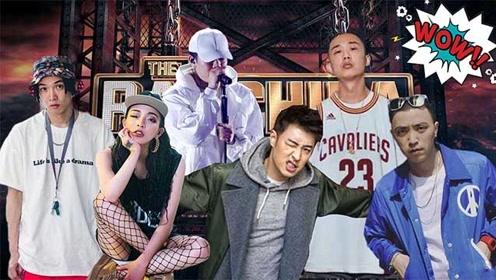 《中国有嘻哈》第一季超好听歌曲合集 一次听个够!