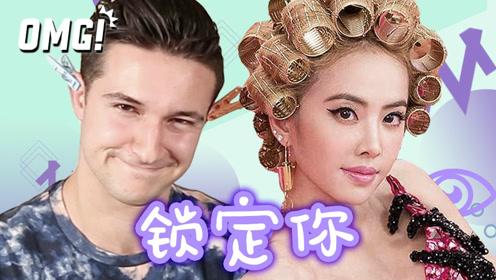 谁说老外不懂中国娱乐圈?