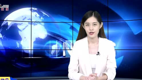 上海营改增:前7个月新税源占比超10%扩大税基