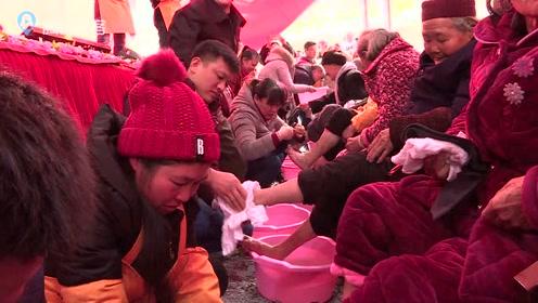 春节尽孝道:村民返乡过年集体给留守老父母洗脚