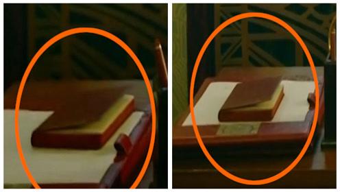 《和平饭店》穿帮镜头:诡异!陈佳影身旁的红本子也会自己移动