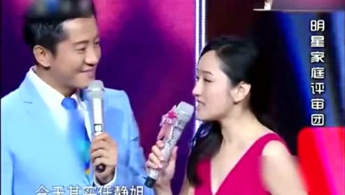 杨钰莹和他居然是表姐夫关系?真是意想不到啊!
