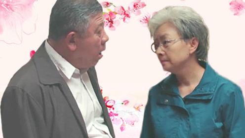 《美好生活》刀美兰梁跃进老年互怼CP上演虐恋情深!