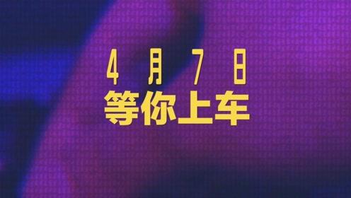 京城LIVE大暴走,在北京三环遇见你的野心!