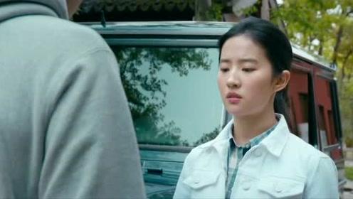 高富帅寺庙强吻神仙姐姐刘亦菲 我就是让菩萨知道我疼别像你