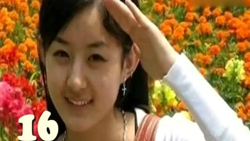 【明星照赵丽颖】从2岁到29岁 从小就看出来了 美人坯子