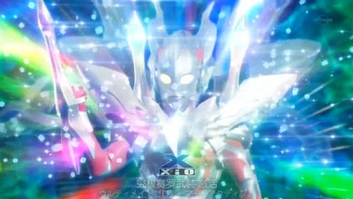 艾克斯、银河、胜利奥特曼三人联手,击败最后的怪兽