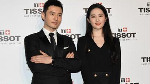 黄晓明刘亦菲共同出席活动 利落黑色装扮帅气满屏