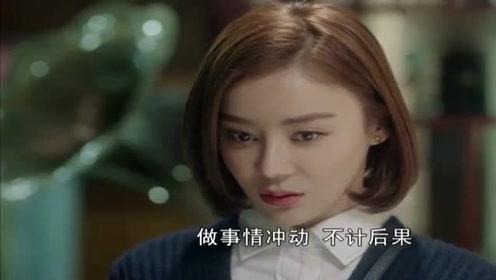 《国民大生活》袁姗姗帮郑恺搞定岳母大人,这牛皮吹的我是服了!