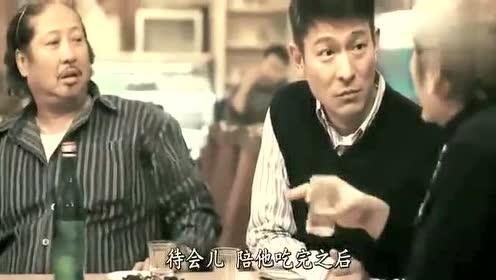 洪金宝跟刘德华,喝着红星二锅头!点了一斤羊蝎子,一叠豆腐皮!