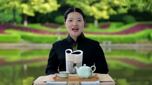 中国茶道 第1讲 茶道概述