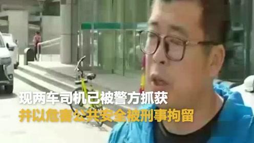 """两辆车银川凤凰街上演""""追逐赛"""" 致一环卫工受伤一出租车受损"""