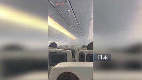 东京飞香港一客机起飞前机舱浓烟滚滚 乘客惊慌以为爆炸