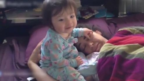 你小时候就是这么坑妈的,只要你醒了她就甭想睡了