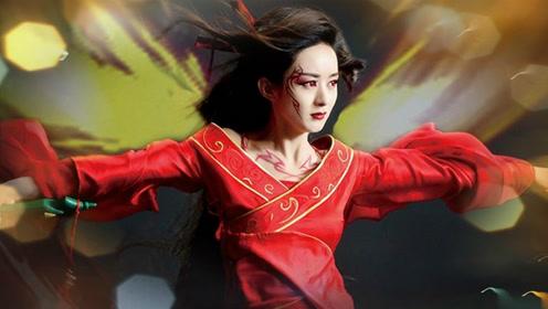《花千骨2》赵丽颖惊艳造型曝光,男主角换成了他,网友:太意外了