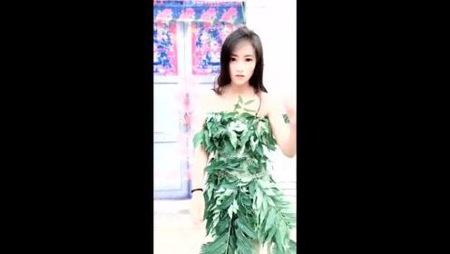 穿叶子裙子的美女,真的很好看!
