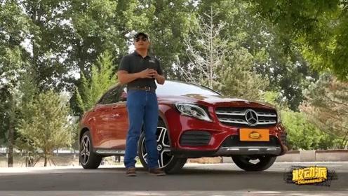 SUV完全购车手册:奔驰GLA真的可以越野吗?