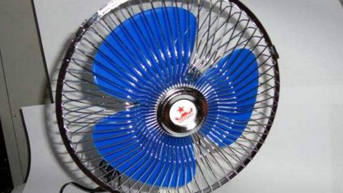 活了20多年才知道,在电风扇上滴点它,吹的比空调更凉爽更好用