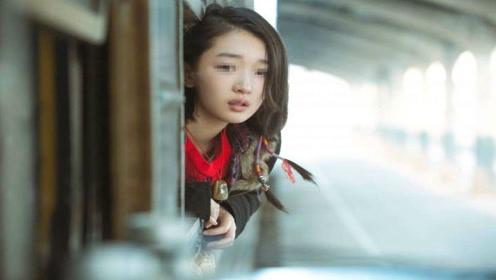 20年养育之恩与亲情抉择,漂亮女孩竟不辞而别养父母,踏上寻亲之路