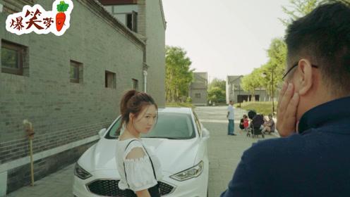 男友买豪车上门,为何遭到女友白眼相对?