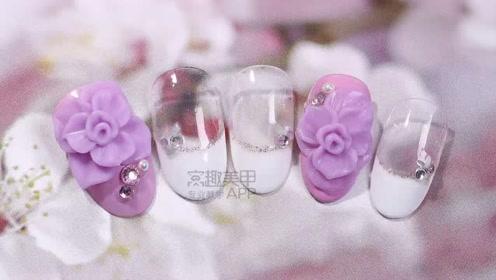 淑女粉紫色立体花卉美甲教程