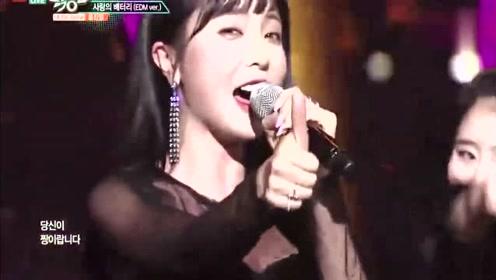 洪真英又一次出现在音乐盛典上,这一次的舞蹈配乐更炫酷了!